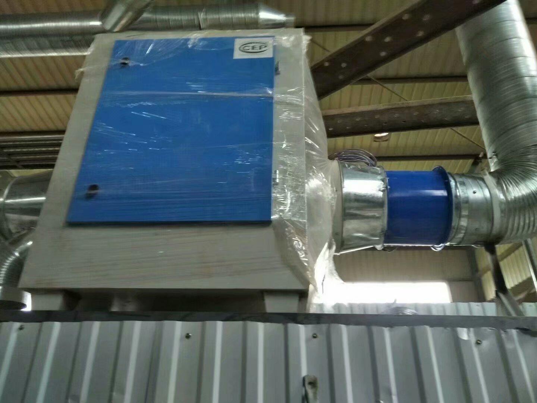 供应消失模铸造尾气处理净化设备