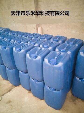 供应郑州水基除油清洗剂,开封水基除油请下