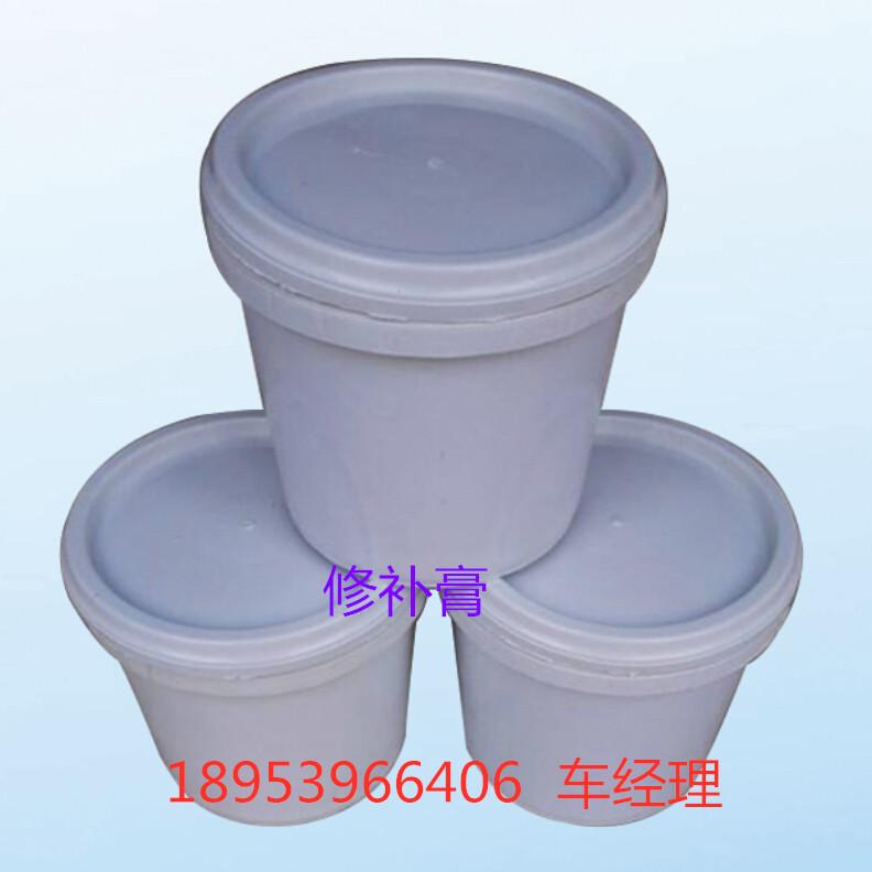 专业供应修补膏高效除渣剂