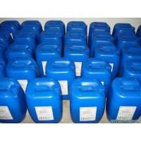 供应呼和浩特工业水基清洗剂