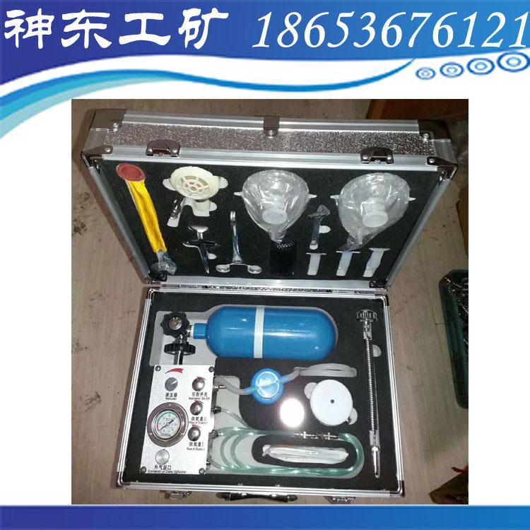 供应通用型MZS30自动苏生器
