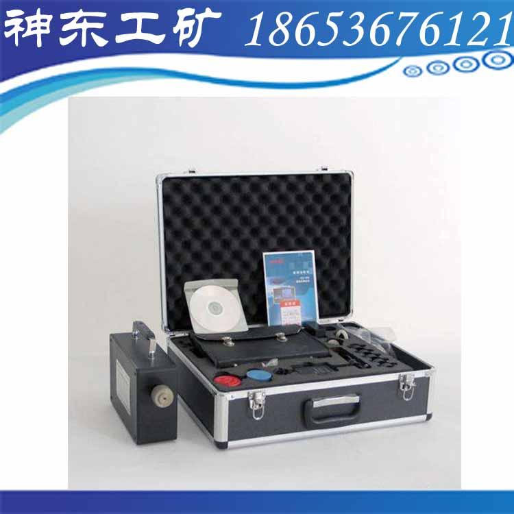 供应四川CCZ1000便携式直读粉尘检测