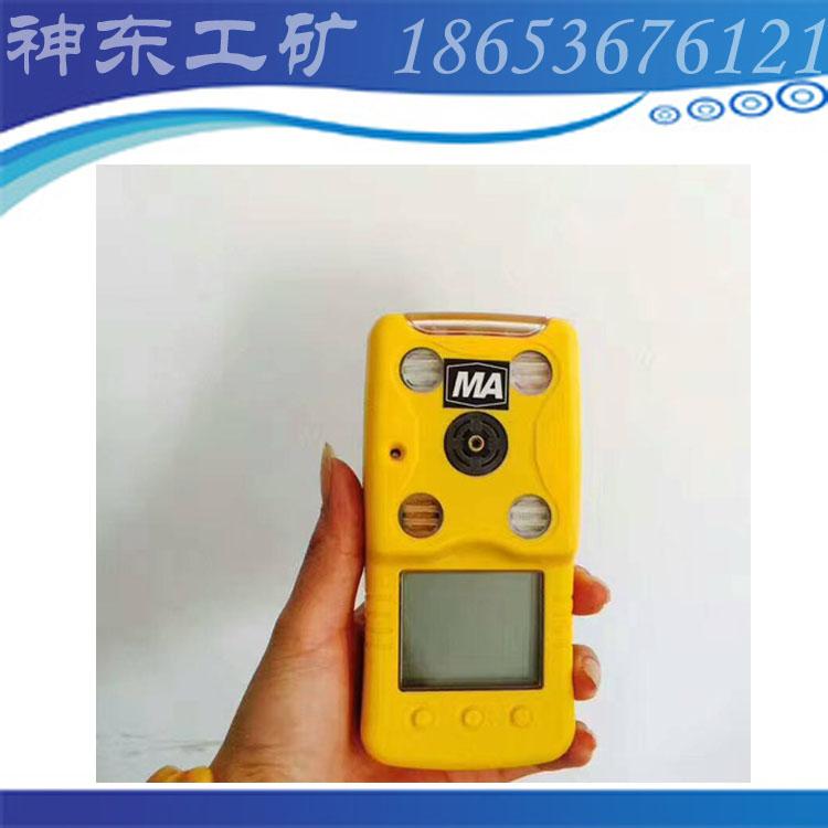 供应CD5多参数气体测定器2019热销产