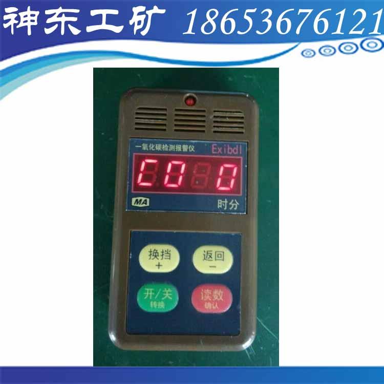 供应CTH1000一氧化碳检测仪