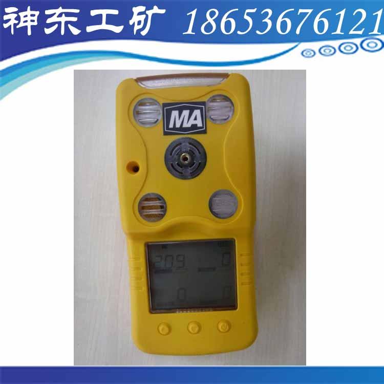 供应山西CD4多参数气体检测仪