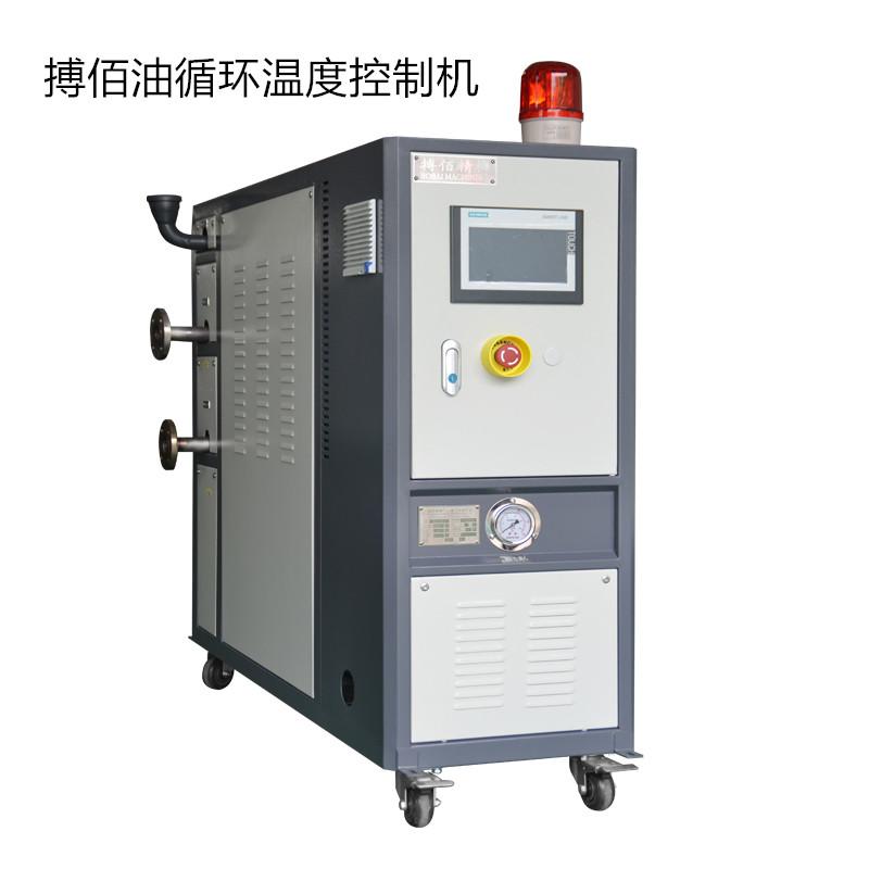 压铸350°C双泵油循环温度控制机