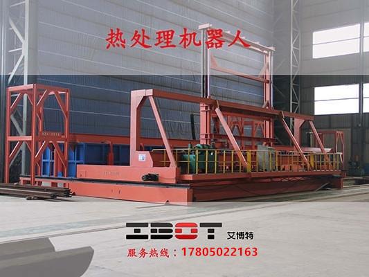 供应9米宽轨式热处理取料叉车