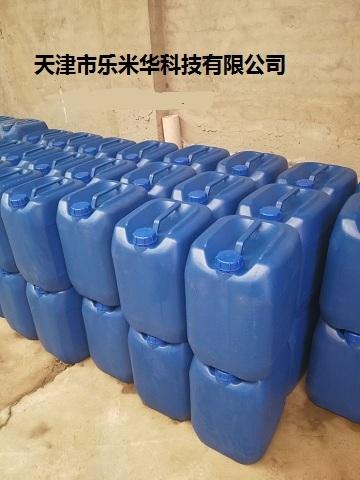 供应低泡防锈喷淋清洗剂厂家