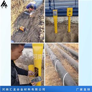 供应汇龙长输管道预包装镁合金牺牲阳极安装