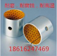 ZPB主营产品  SF-2Y边界润滑无铅