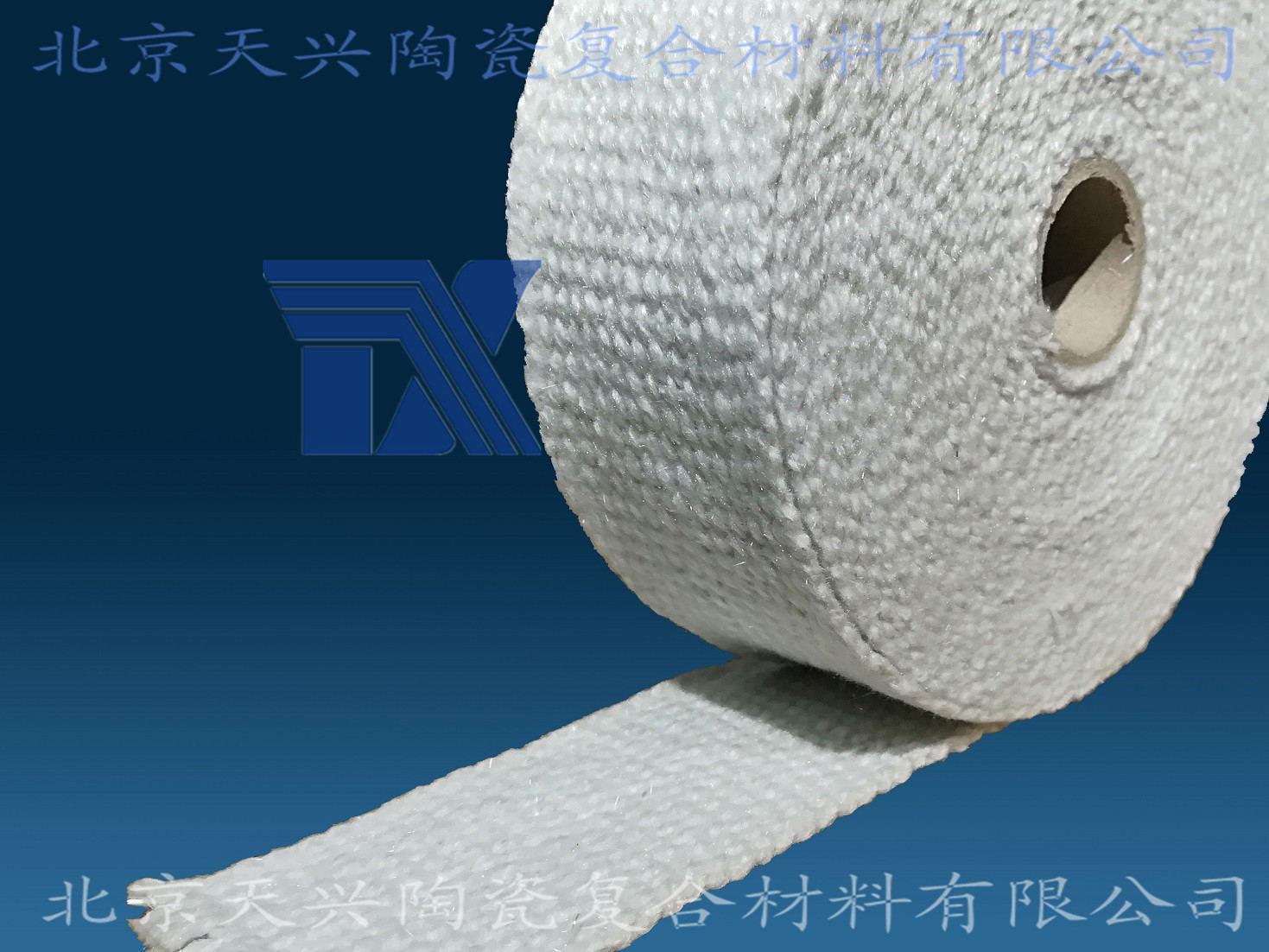 供应304增强陶瓷纤维带2mm/3mm*