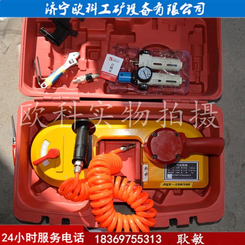供应FDJ-120矿用无火花气动带锯