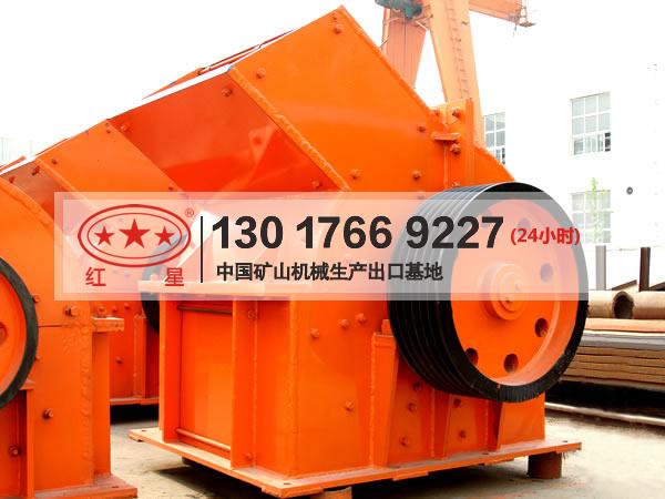 日产200吨锤式破碎机的价格是多少A68