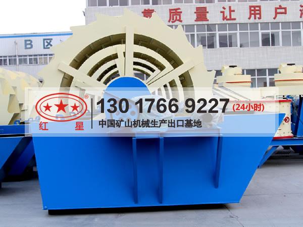 螺旋洗砂机生产厂家