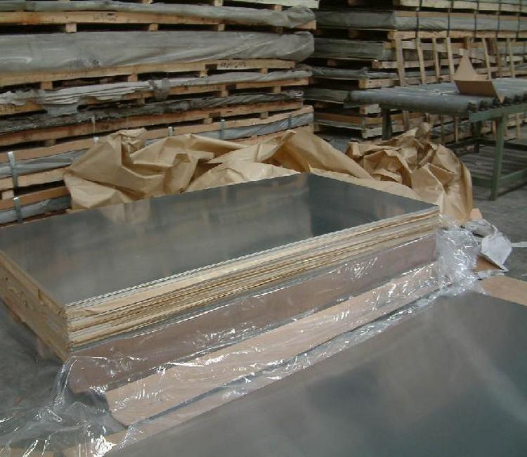 供应6061花纹铝板 铝卷带 铝方管价格