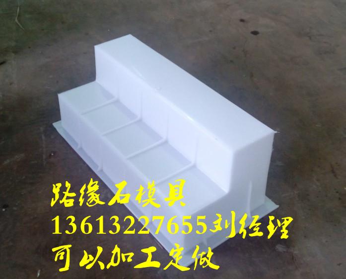 供应水泥预制块模具价格