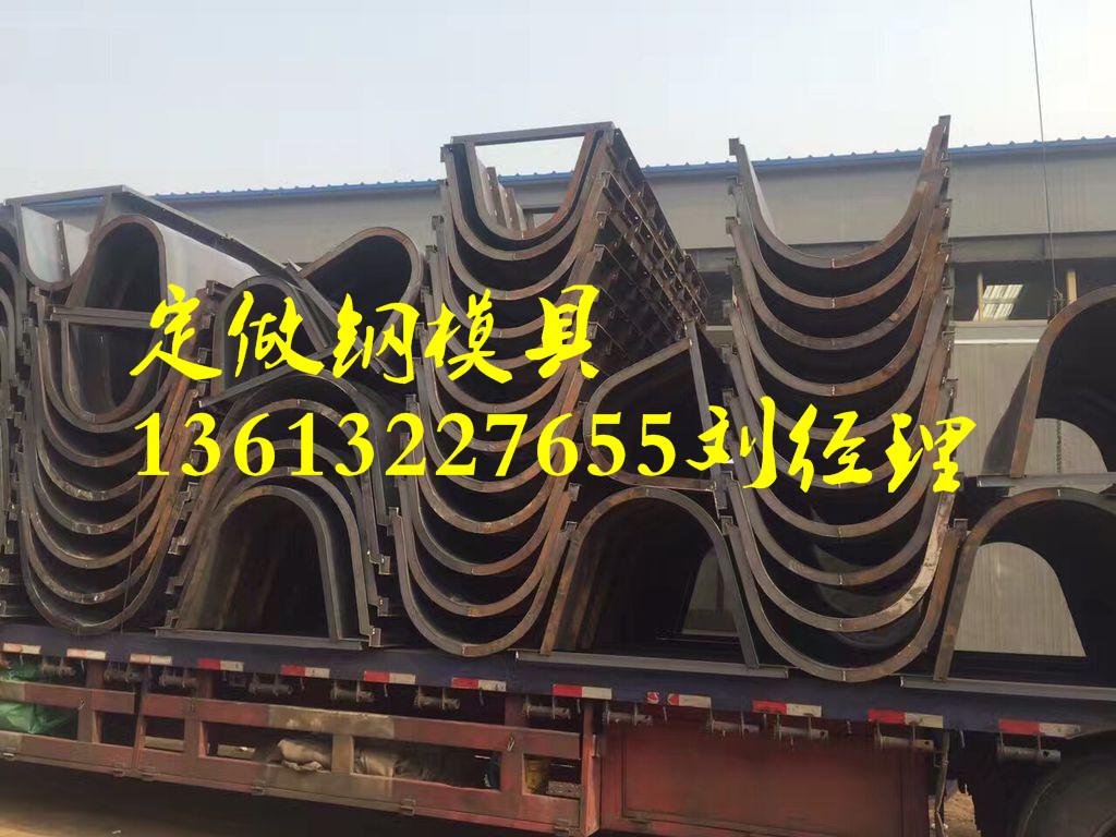 供应钢模具制作价格