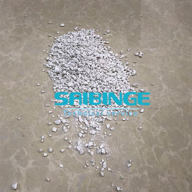 供应环保颗粒精炼剂