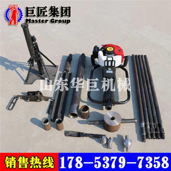 供应小型轻便取样钻机 QTZ-1土壤采集