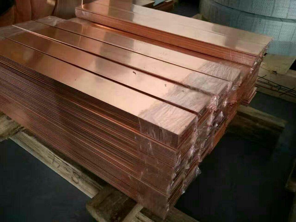 供应t2镀锡紫铜排工程专用 紫铜止水带特