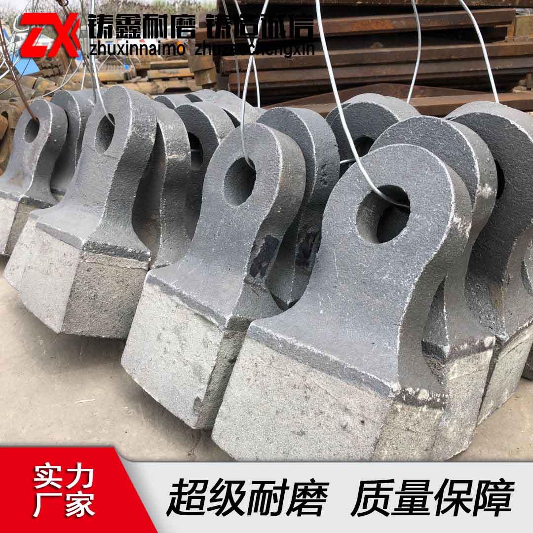 供应锤式破碎机锤头热复合耐磨高铬合金锤头