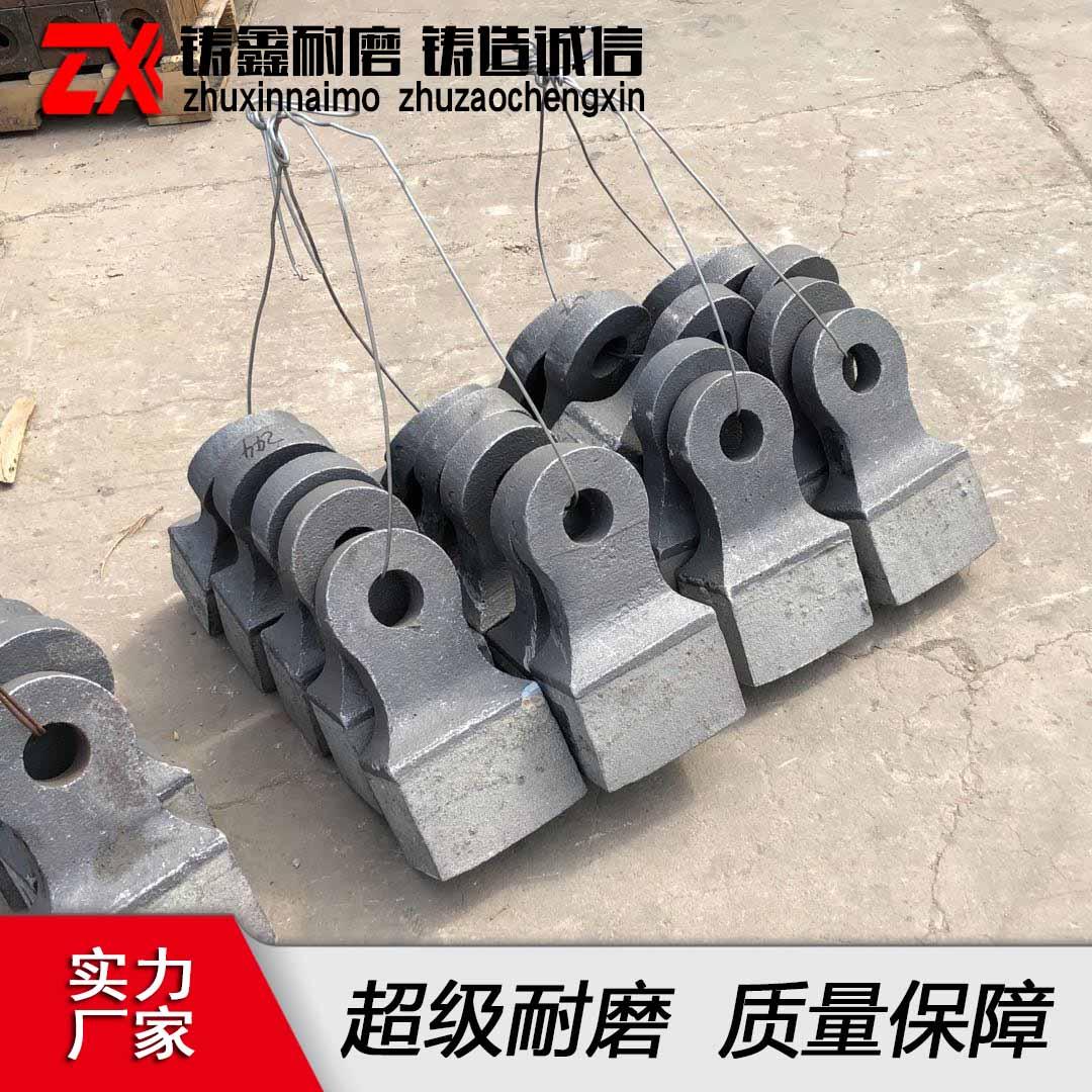 供应复合方锤 超耐磨板锤 破碎机锤头