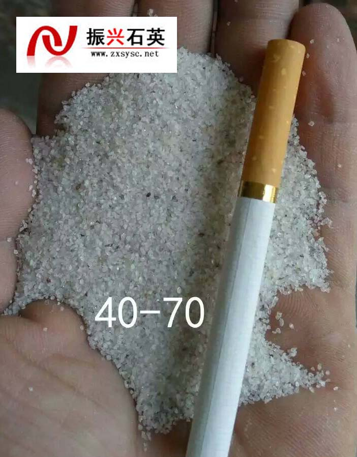 供应普通石英砂