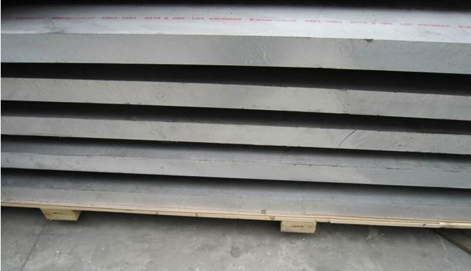 苏州2A12铝板价格 2A12铝材厂家