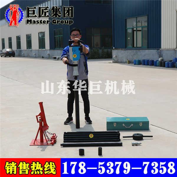 供应山东巨匠电动取土钻机QTZ-3D手持
