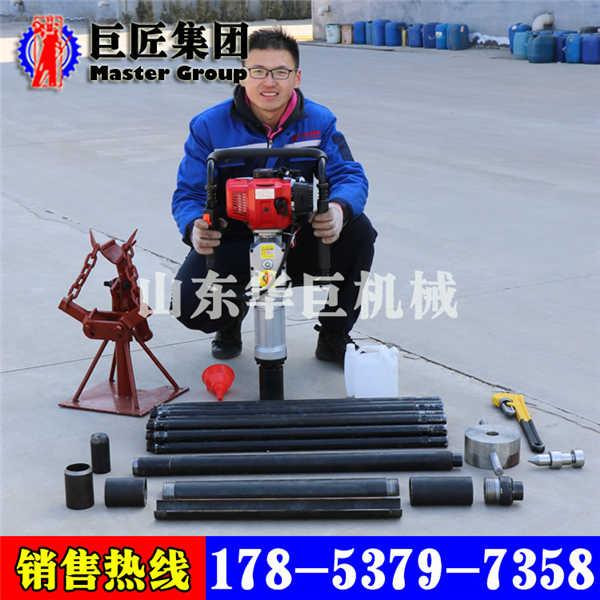 供应汽油动力 轻便取样钻机 20米土壤采