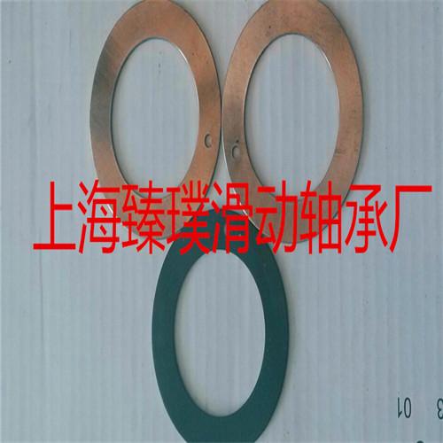 上海臻璞轴承:SF-1WC复合止推垫片