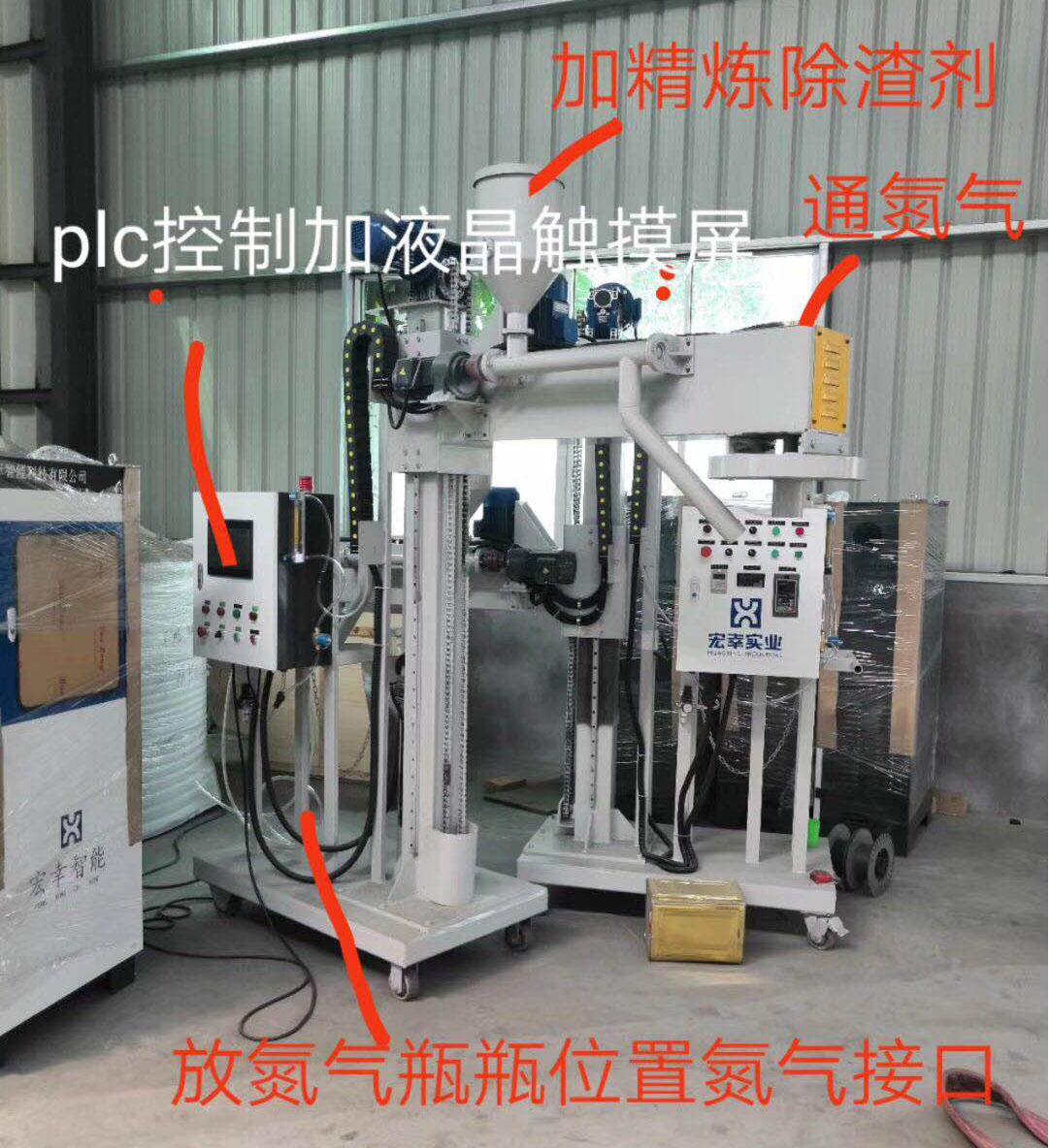 专业生产铝合金熔炼炉和T4`T6热处理炉