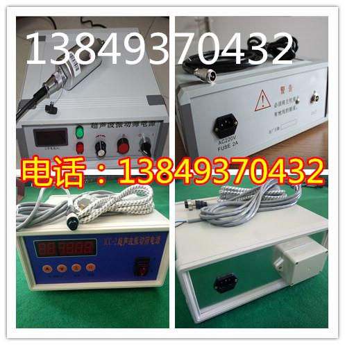 供应超声波振动筛电源