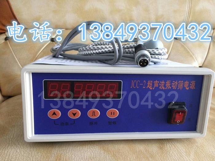 1.5米超声波振动筛换能器
