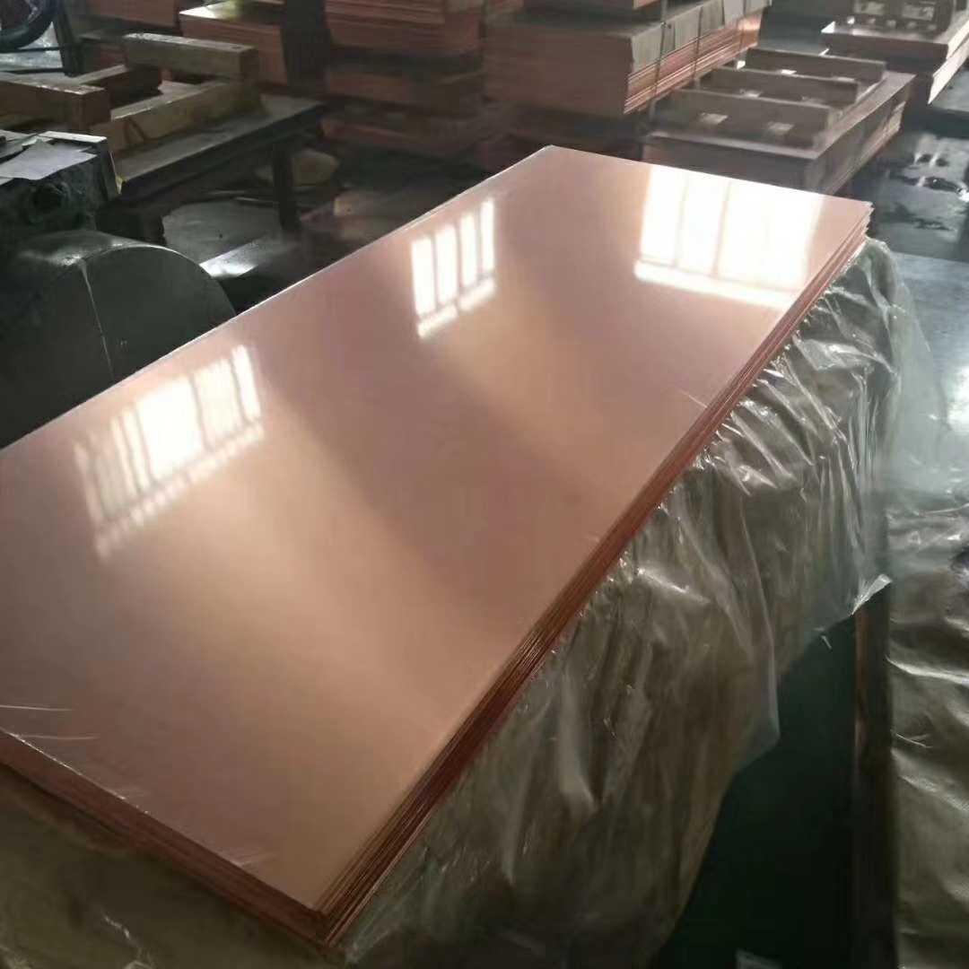 供应c5191超宽磷铜板 t2紫铜板做旧