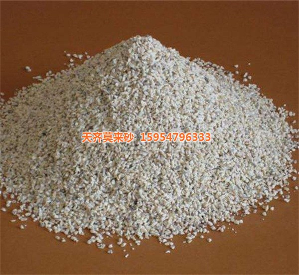滨州莫来砂生产厂家