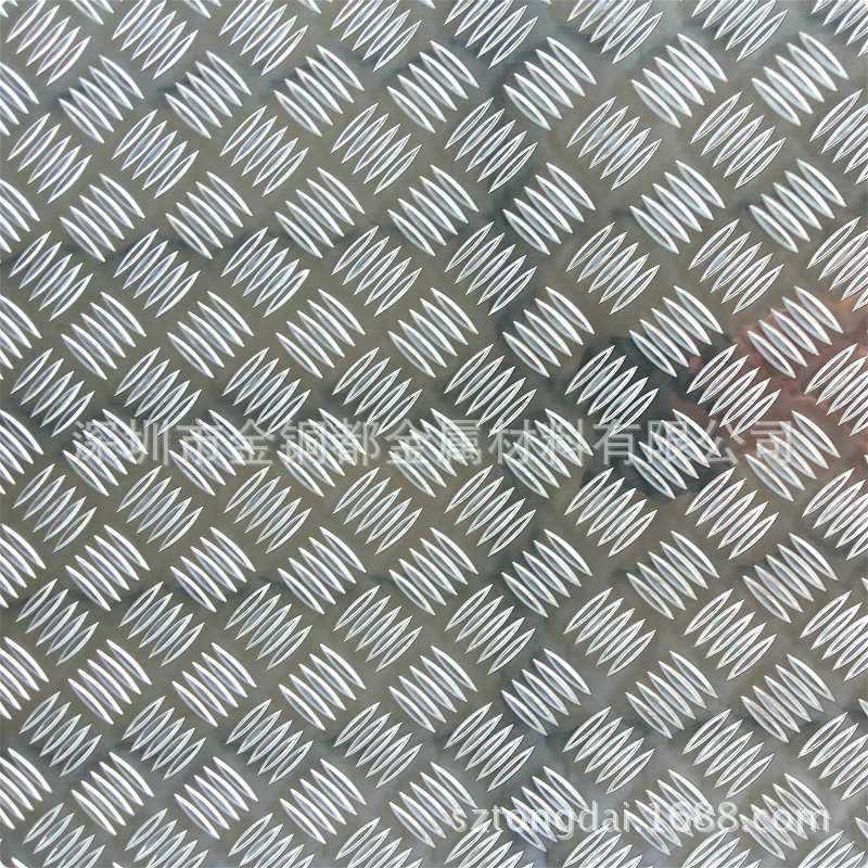 供应6063-T6铝板 氧化铝板特价
