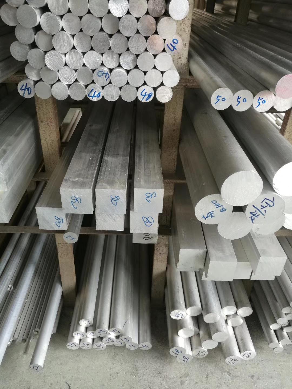 供应6061铝棒 铝方管 异形铝排