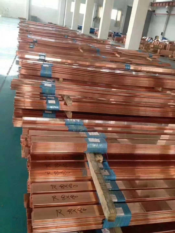 供应t2镀锡紫铜排 电解紫铜箔 黄铜带