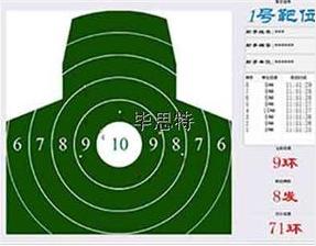 供应热成像自动报靶系统- 场自动报靶器系