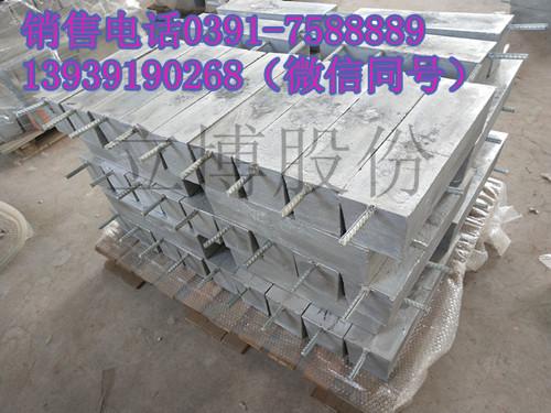 供应支架铝合金牺牲阳极专业生产