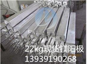 供应管道镁合金牺牲阳极专业生产