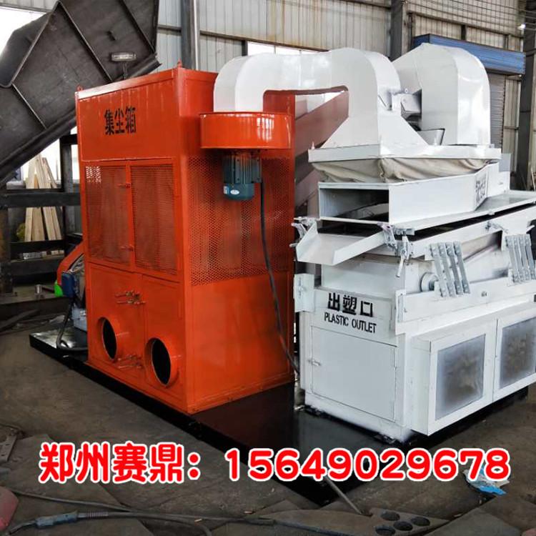 北京全自动干式铜米机多少钱一套