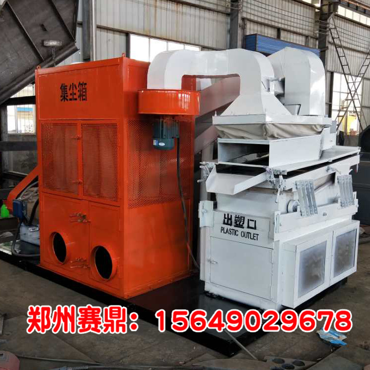 广东新型杂线铜米机铜塑分离机生产厂家,