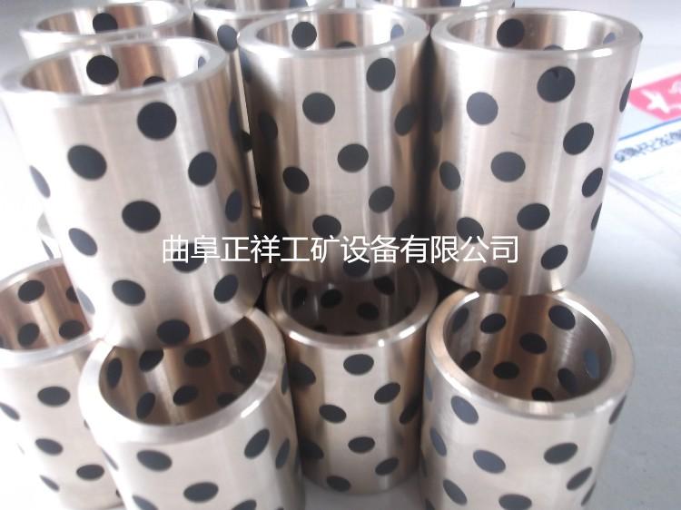 钢厂轧机配件固体自润滑轴承