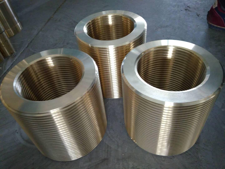 非标定制轧机压下螺母,铝青铜螺母