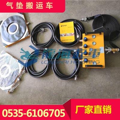 供应LHQD-20-4气垫搬运车报价 可