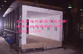 供应铸造高温窑炉专用耐火保温节能型模块