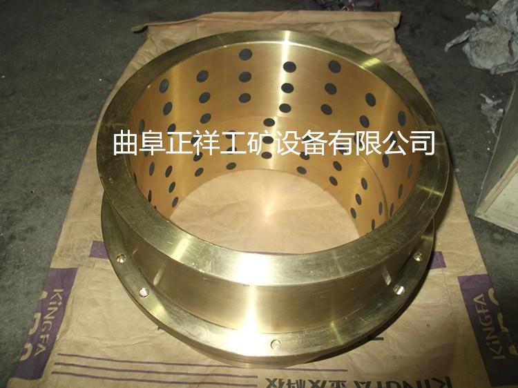 供应铜基镶嵌型固体自润滑轴承