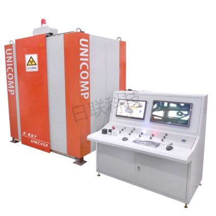 供应球墨铸铁X-ray检测设备